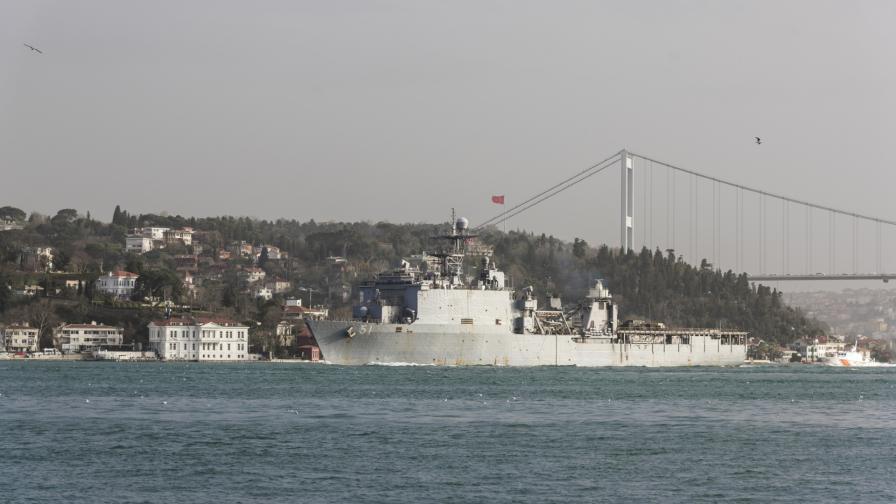 <p>САЩ отмениха изпращането на военни кораби в Черно море</p>