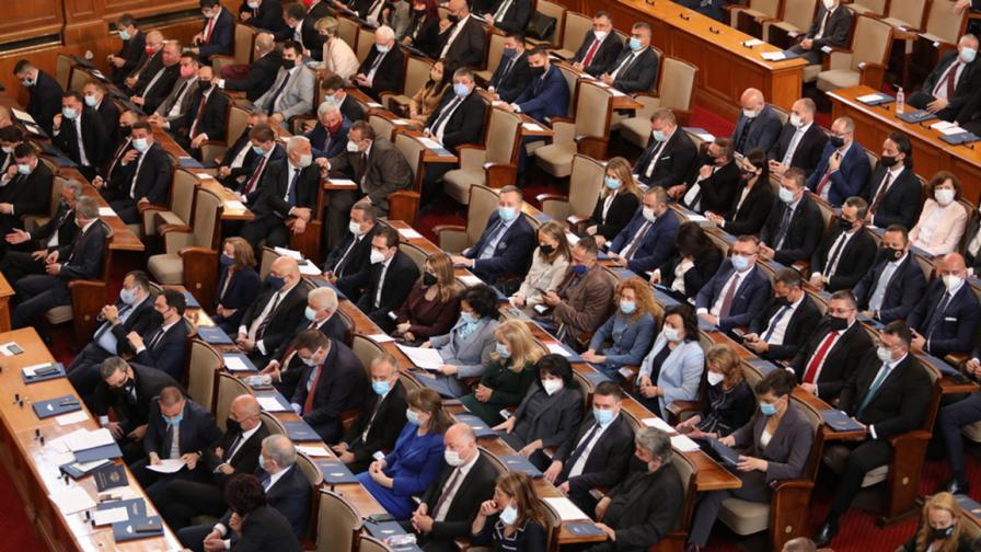Първо заседание на новото Народно събрание