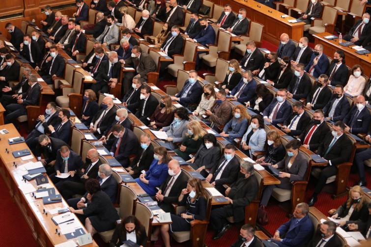 Народно събрание парламент