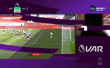 Арсенал - Фулъм 0:0 /първо полувреме/
