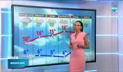Прогноза за времето (18.04.2021 - централна емисия)