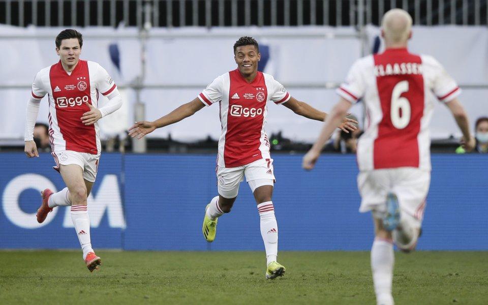 Аякс спечели Купата на Нидерландия за рекорден път
