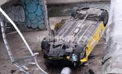 Тежка катастрофа в София, кола падна в корито на река