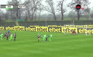 Хебър - Локомотив ГО 0:1 /първо полувреме/