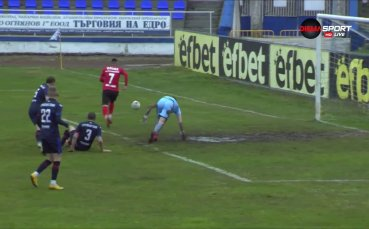 Струмска слава - Локомотив София 0:1 /първо полувреме/