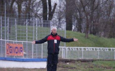 Колев: Гостуванията са проблем за почти всички, това е български синдром