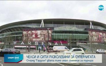 Два английски клуба може да се отделят от Суперлигата