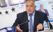 Ще отиде ли Борисов в парламента