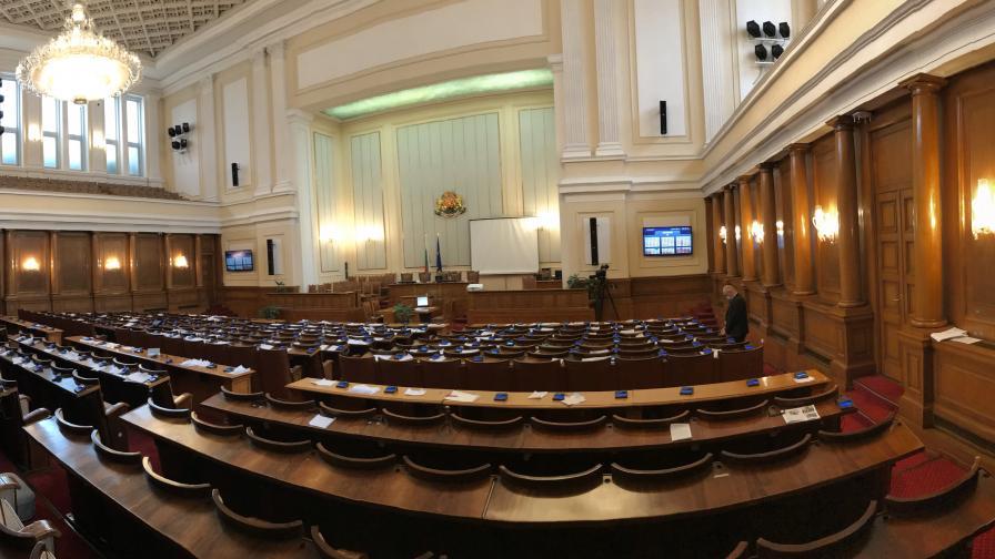 <p>Публикуваха указа за свикване на новия парламент</p>