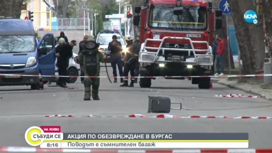 Съмнителен куфар вдигна на крак пожарникари и сапьори в Бургас