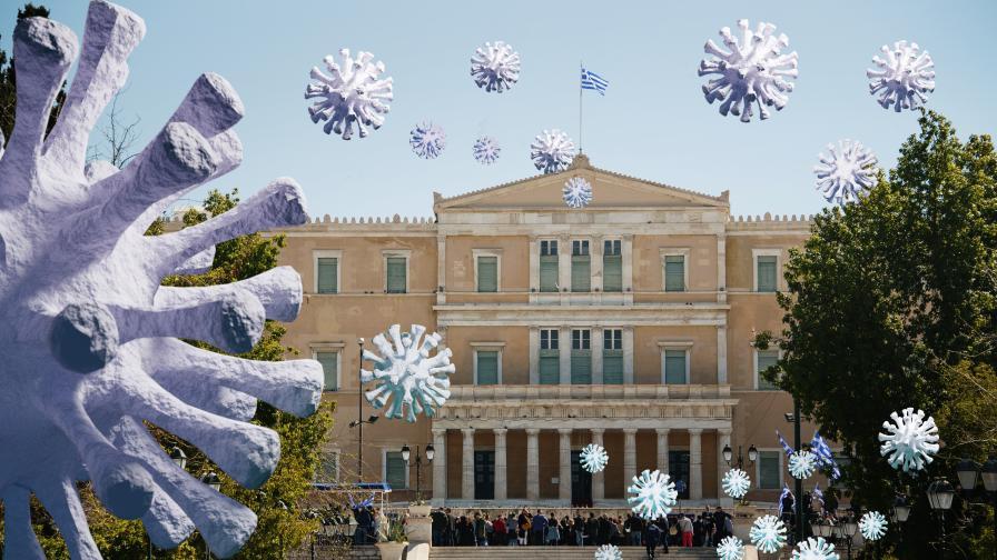 В Гърция разхлабват част от мерките, кои ограничения отпадат
