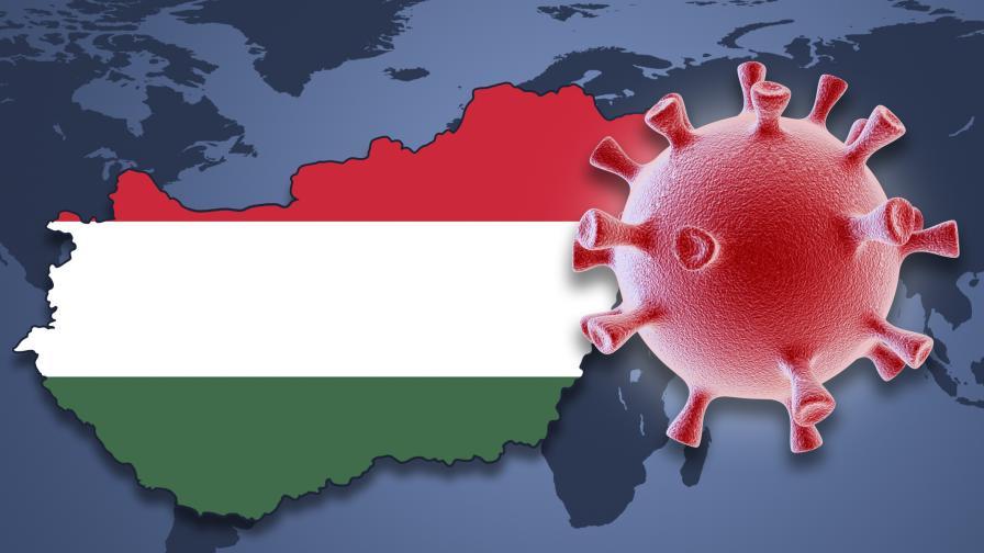 """Унгария обяви, че """"Спутник"""" е най-ефективната ваксина"""