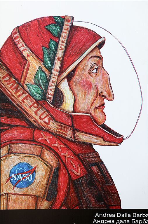 <p>Колективната изложба &bdquo;Данте плюс 700&ldquo; - Софийско издание&ldquo;, по идея на Марко Миколи от BONOBOLABO и заимствана от проекта Данте Плюс 700 в Равена, обединява група различни творци, които, чрез илюстрации, комикси и стрийт арт, се опитват да вдъхнат живот на една нова идентичност на великия Данте Алигери.</p>