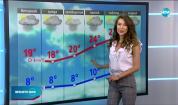 Прогноза за времето (26.04.2021 - централна емисия)