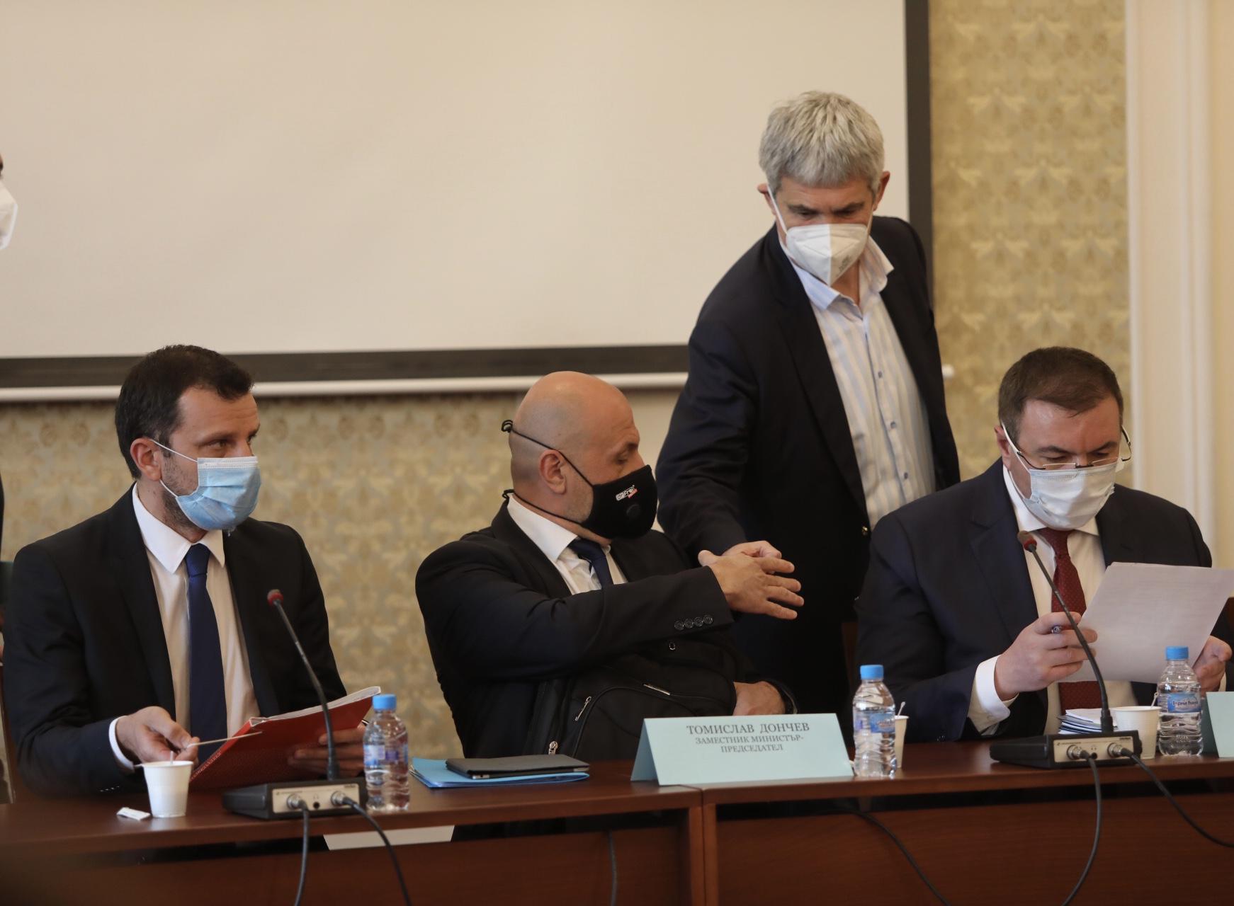 <p>Първо заседание на комисията по бюджет и финанси</p>