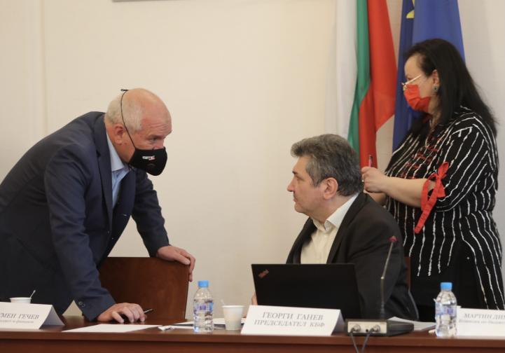 Първо заседание на комисията по бюджет и финанси