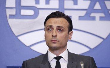 Бербатов се съблече и подлуди жените (снимка)