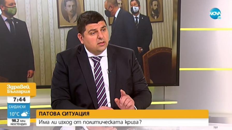 """""""Демократична България"""": Все още е възможно създаването на правителство"""