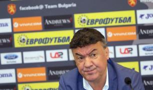 Издигнаха Борислав Михайлов за президент на БФС