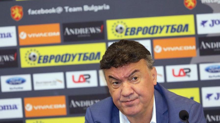 Михайлов изненадващо оттегли оставката си от БФС