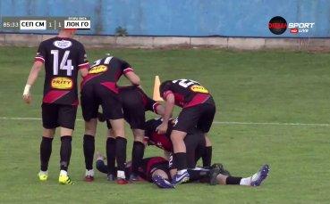Септември Симитли - Локомотив ГО 1:1/репортаж/