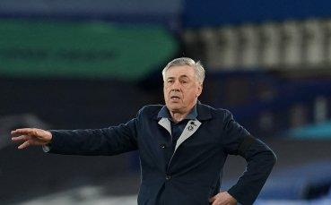 Карло Анчелоти иска вратар от Ювентус