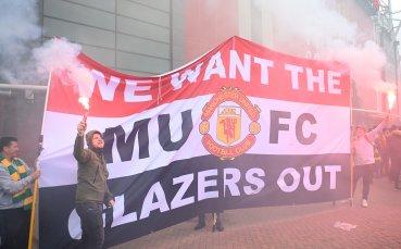 Официално: Отложиха Ман Юнайтед - Ливърпул, причините