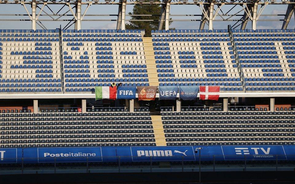 Емполи ще играе в Серия А през следващия сезон