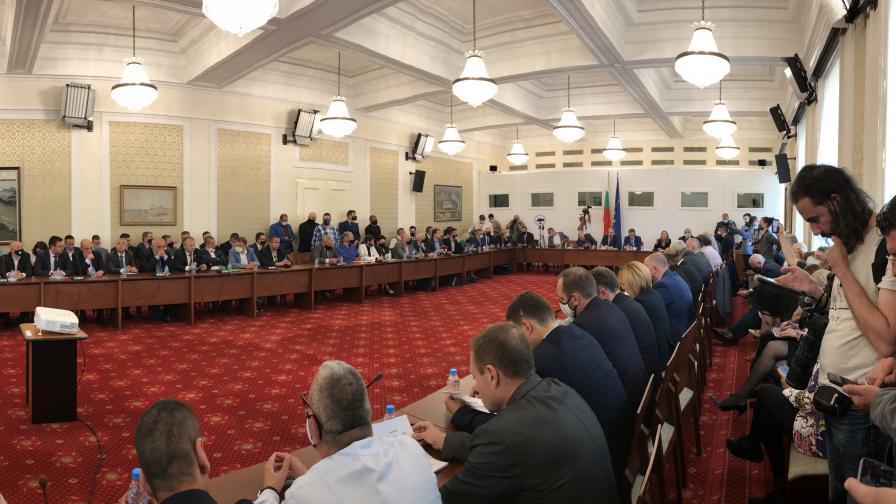 Скандали и хаос в комисия, разследваща ГЕРБ