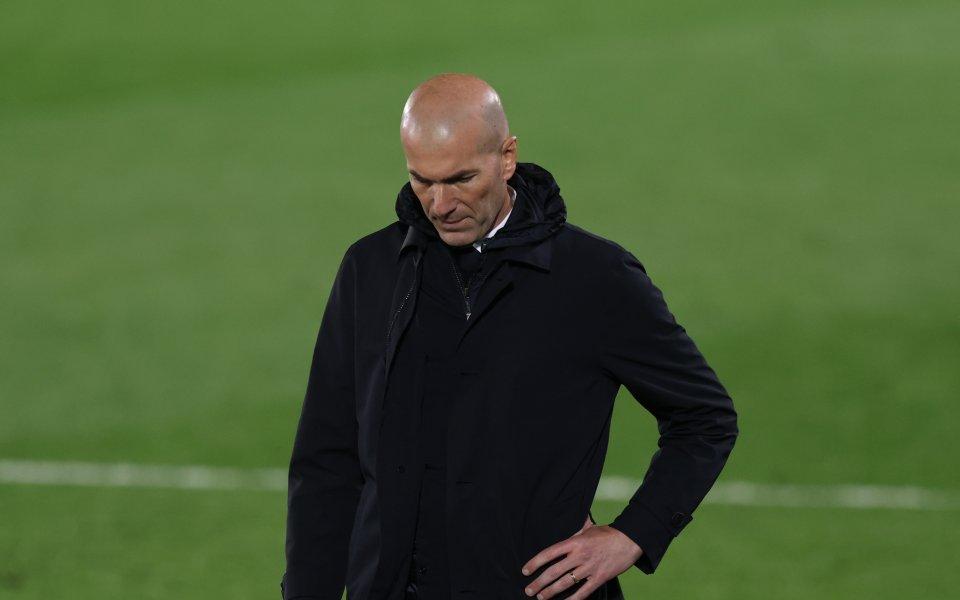Старши треньорът на Реал Мадрид Зинедин Зидан заяви, че все