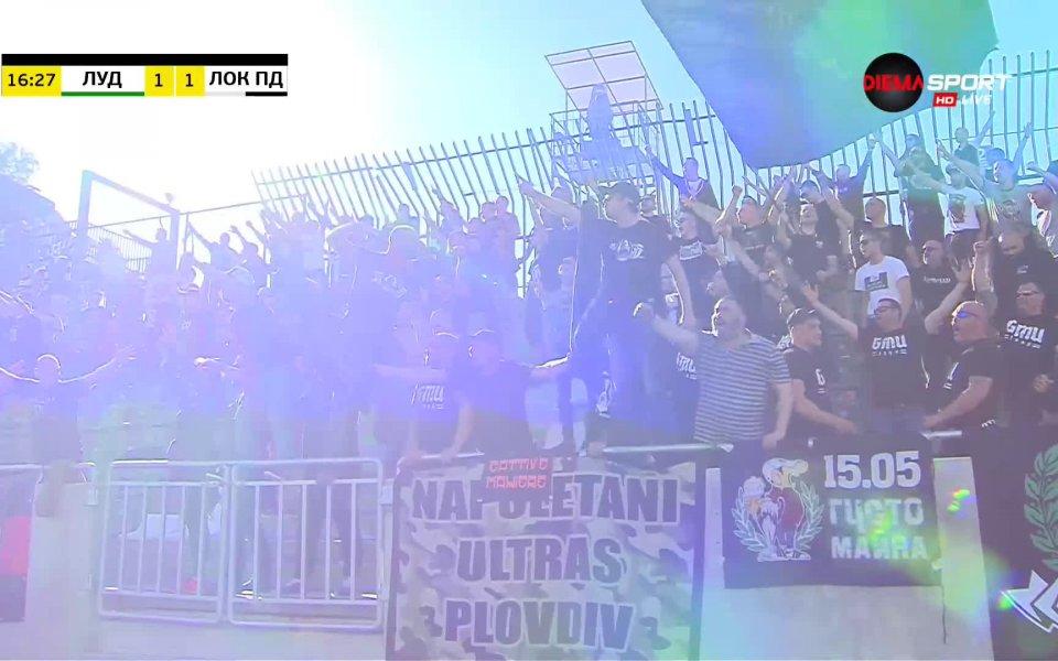 Халфът на Локомотив Пд Умарбаев с перфектно центриране в 17-ата
