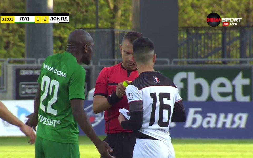 В 81-ата минута Каули Оливейра остави Лудогорец с 9 души.