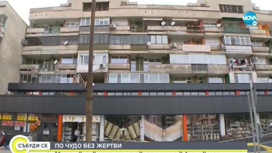 Разследват причината за инцидента в Асеновград