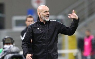 Пиоли: Мачът срещу Ювентус е най-важният в треньорската ми кариера
