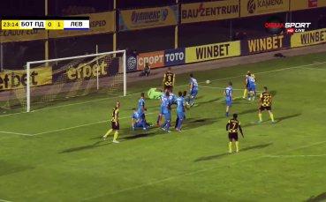 Ботев Пловдив - Левски 0:1 /репортаж/