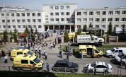 Нападение в училище в Русия, загинали деца