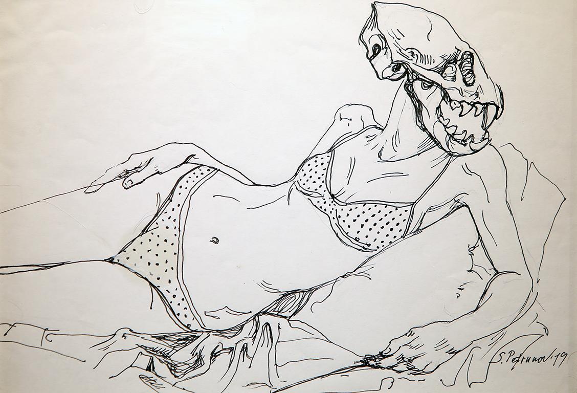 <p>Хибрид I - рисунка, туш</p>