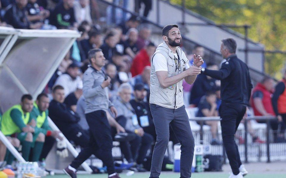 Разочарованият треньор на Локомотив Пд Александър Тунчев похвали своите играчи