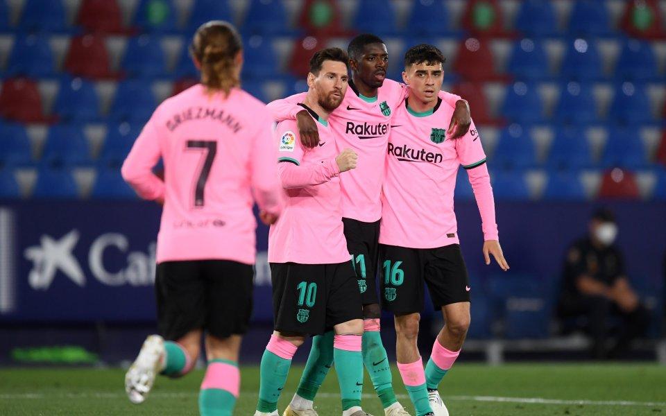 Амбициите на Барселона за титлата в Испания претърпяха нов удар.