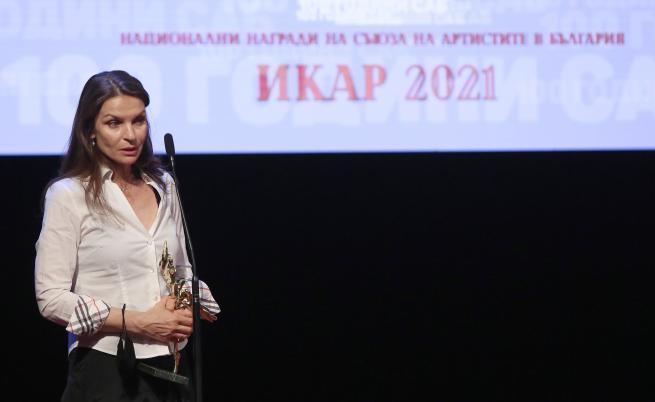 Ирина Жамбонас