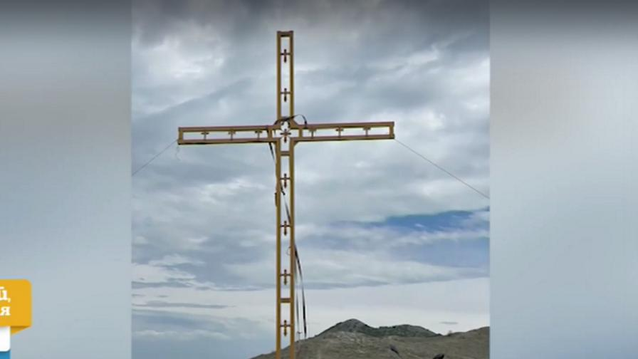 <p>Нагла кражба на християнски кръст</p>