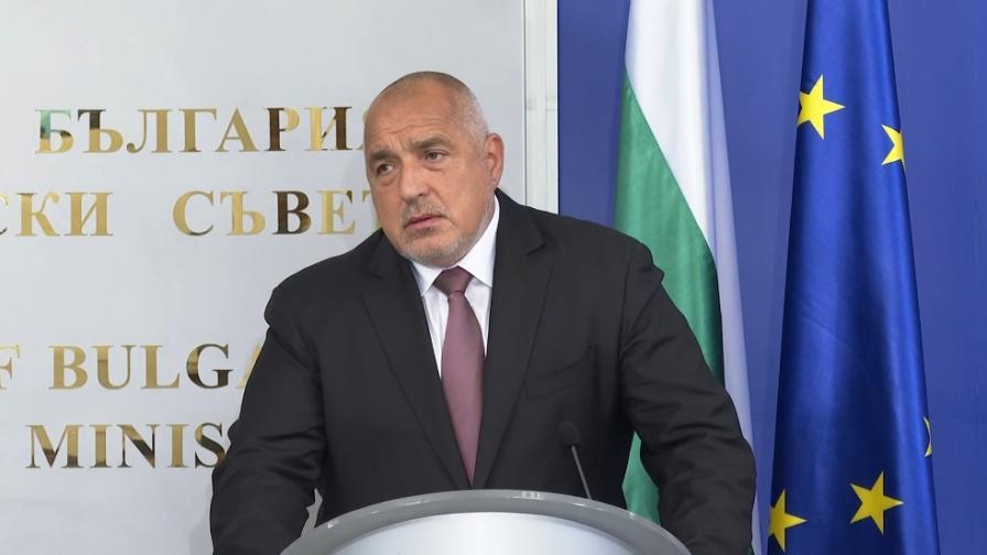 Борисов предаде властта: Прекрасен избор от Радев
