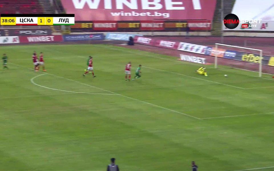 ЦСКА и Лудогорец играят един срещу друг в дербито от