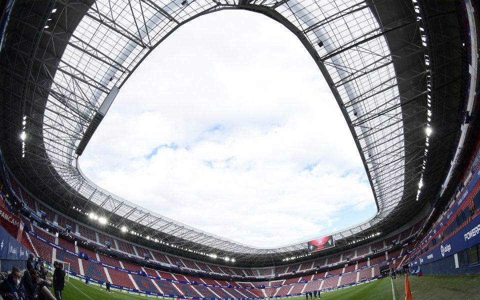 Скоро на зрителите ще бъде разрешено да присъстват на футболните