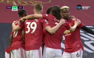 Автогол зарадва Юнайтед в дербито
