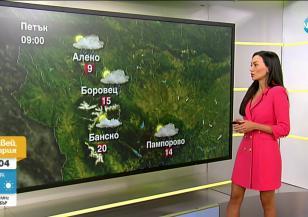 Прогноза за времето (14.05.2021 - сутрешна)