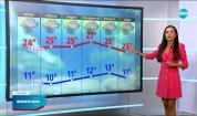 Прогноза за времето (14.05.2021 - обедна емисия)