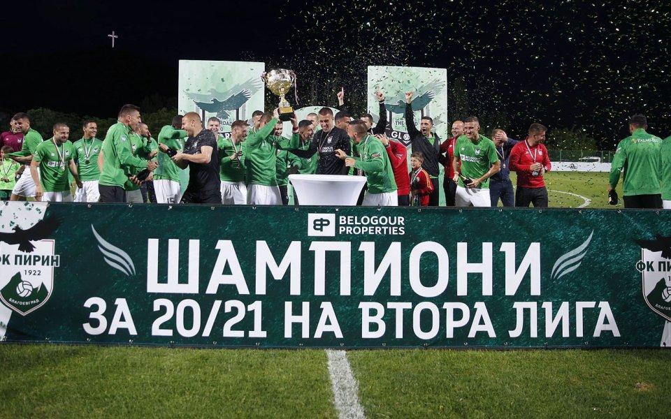 Велислав Елезов е новият член на Борда на директорите в