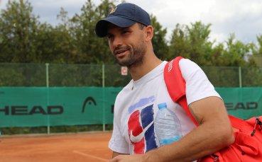 Неприятна новина за Григор Димитров