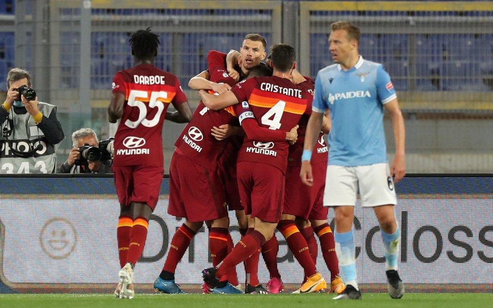 Отборите на Рома и Лацио играят при